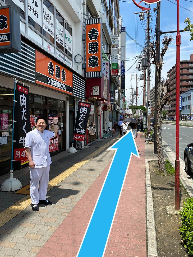 都島駅前整骨院への道順2