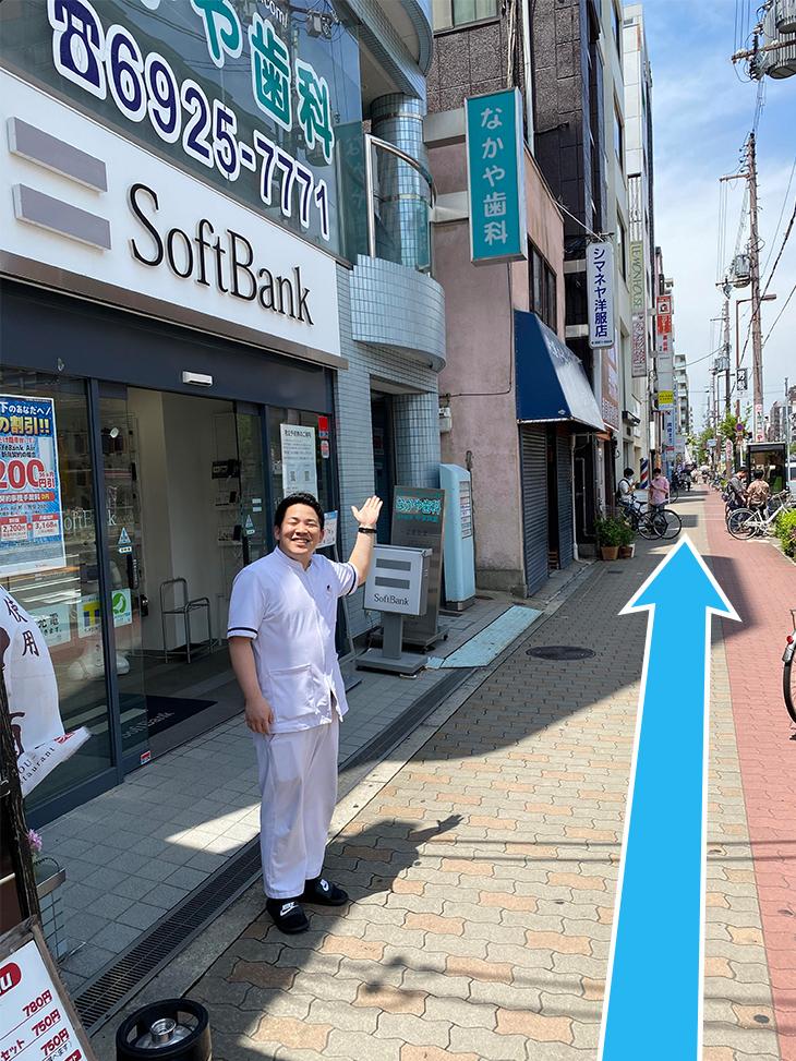 都島駅前整骨院への道順4